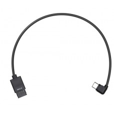 DJI Ronin-S Multi-Camera Control Cable (Type-C)