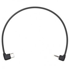 DJI Ronin-SC RSS Control Cable for Panasonic