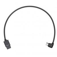 DJI Ronin-S Multi-Camera Control Cable (Type B)