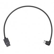 DJI Ronin-S Multi-Camera Control Cable (Type B)